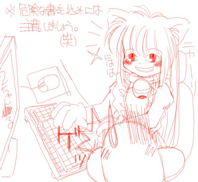 小麦ちゃんテイスティ(笑)