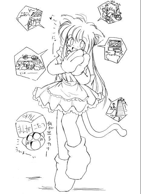 冬コミの表紙原画〜
