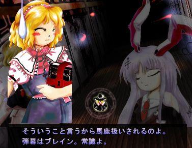 魔理沙とは対照的に、おしとやかに頭脳派っぽいアリスはブレイン派だぞ?(でもショットを撃つのは人形任せ。)