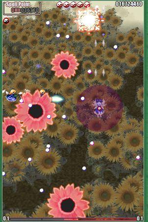 幽香の攻撃で、画面は向日葵だらけになるぞ!
