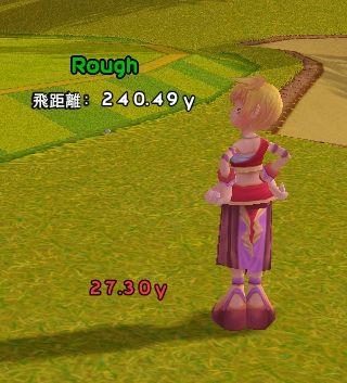ロロ姫はラフがたいそうお嫌いのようだ!