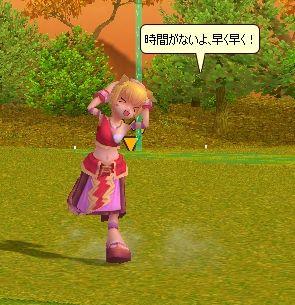 ちょっとかわいいロロ姫だ!