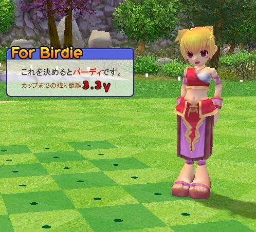 久しぶりに見るロロ姫はかわいいぞ!*^-^*/