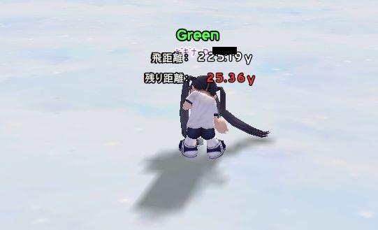 転がれ転がれ〜〜!