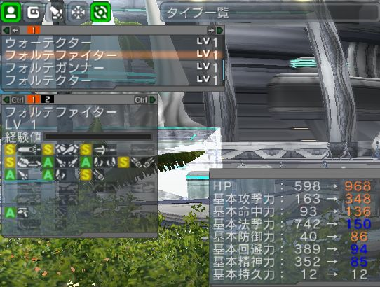 戦闘専門職なのに、ダブルセイバーが使えないのかー!
