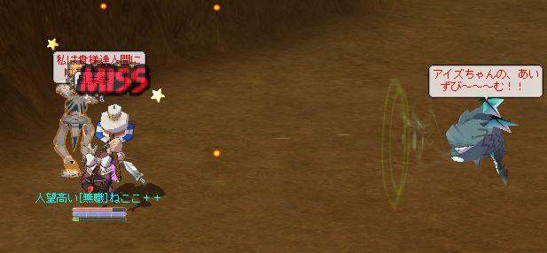アイズちゃんビームの射程距離は、マゼラトップ砲並だ!