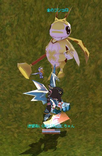 勇者ピヨ剣で金のフンコロとガチンコバトルだ!